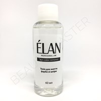 Elan Color Remover